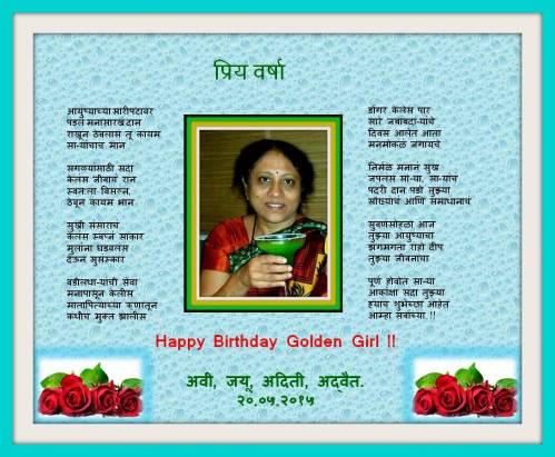 Varsha Birthday