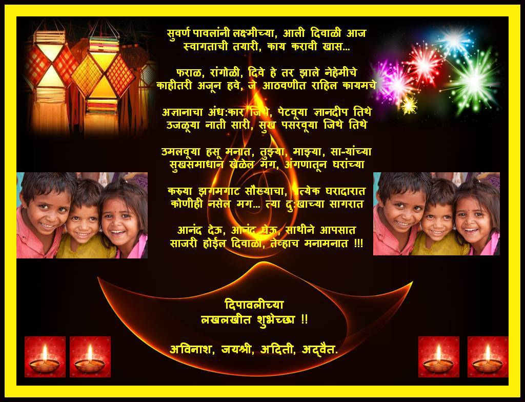 Diwali 2015-001